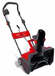 Снегоуборщик электрический AL-KO SnowLine 46 E Pro 125
