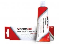 Клей Homakoll S401 для холодной сварки с иглой 60 гр.