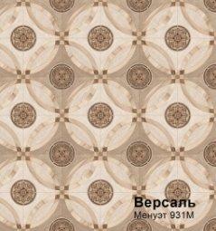 Линолеум Бытовой Комитекс Лин Версаль 40-931M Менуэт 4 м рулон