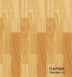 Линолеум Бытовой Комитекс Лин Парма 15-111 Триумф 1,5 м рулон