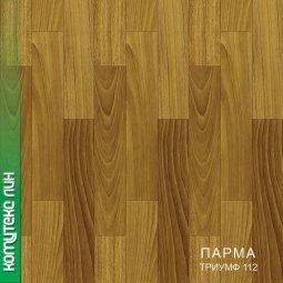 Линолеум Бытовой Комитекс Лин Парма 20-112 Триумф 2 м рулон